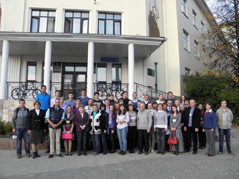 Участники Всероссийского совещания  по почвенной зоологии около Института биологии Коми НЦ