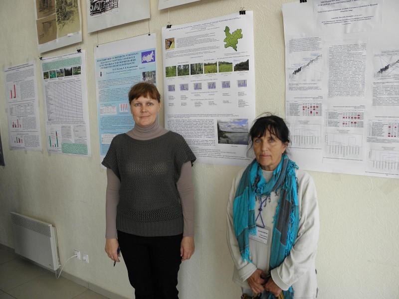 Целищева Л.Г. и Ананина Т. Л. (Баргузинский заповедник) у постера перед выступлением