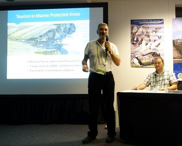 Презентация доклада на Круглом столе