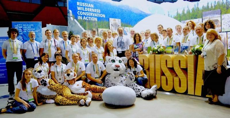Российская делегация