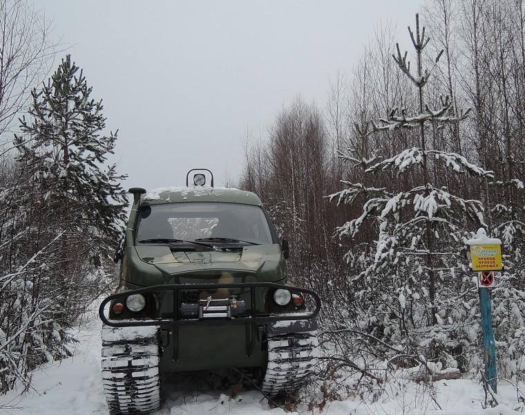 Патрулирование границы заповедника. Фото Е. М. Тарасовой