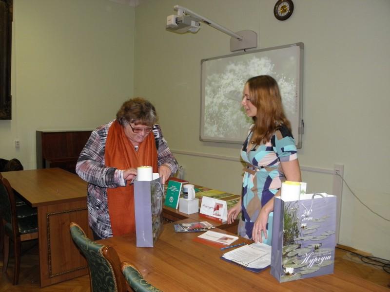 """Подарок для любимой """"Герценки"""". Фото Л.Г.Целищевой"""