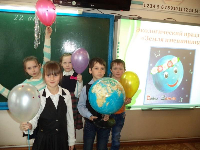 День Земли в школе п. Лытка (Афанасьевский р-н)