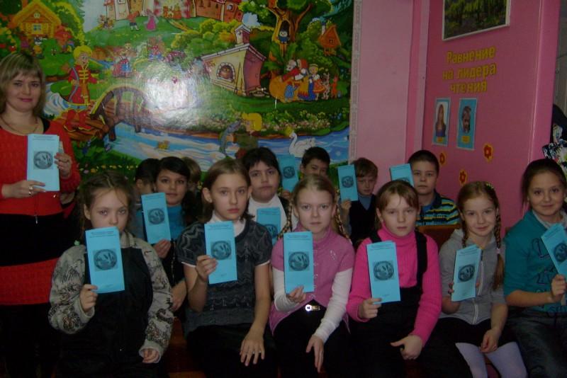 Слободская городская библиотека им. А.  Грина