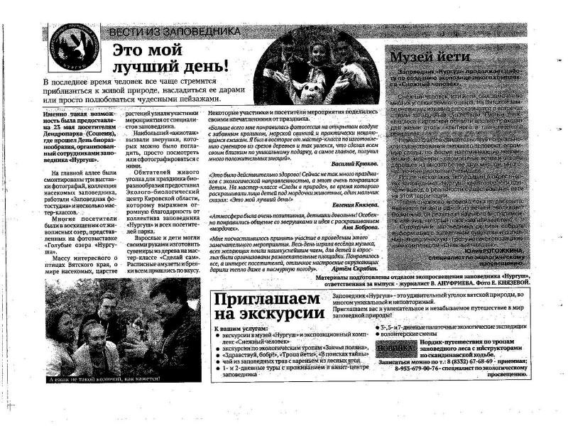 ВК 09.06.2015 №24