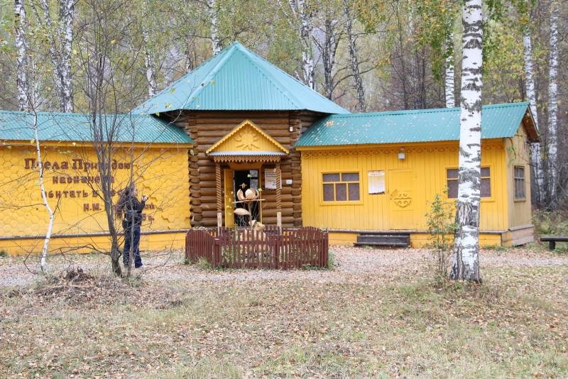 Музей бортевого пчеловодства. Фото Е.В. Князевой