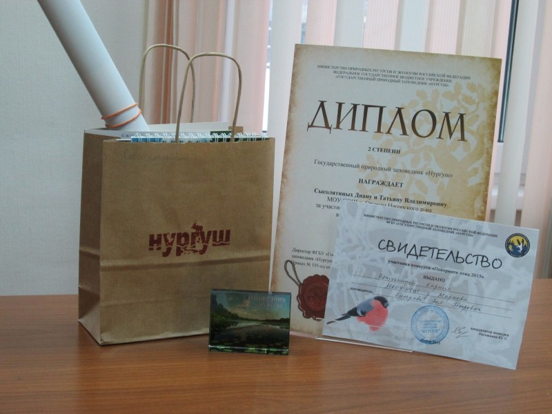 Памятные подарки и призы
