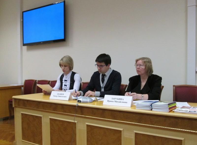 Видеоконференция. Фото Ю.С. Рогожкиной