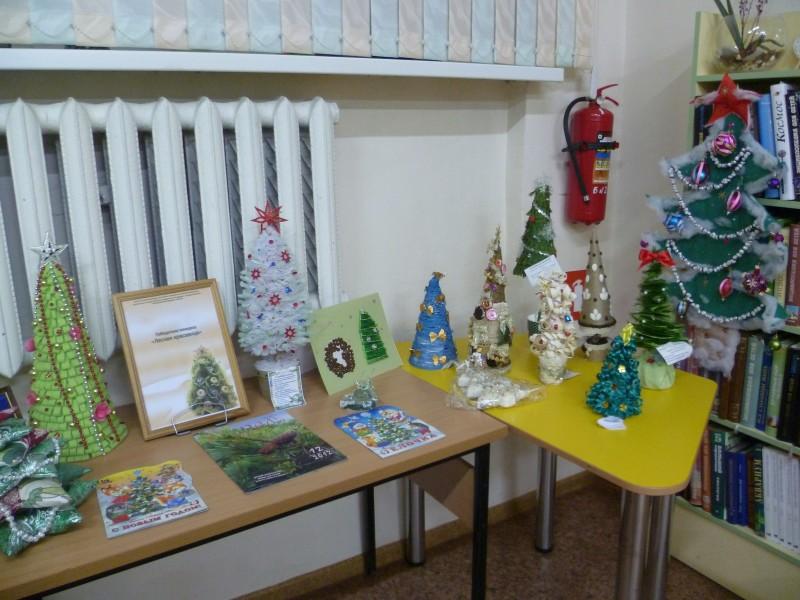 Выставка альтернативных елок в библиотеке №2 г. Кирова. Фото сотрудников библиотеки