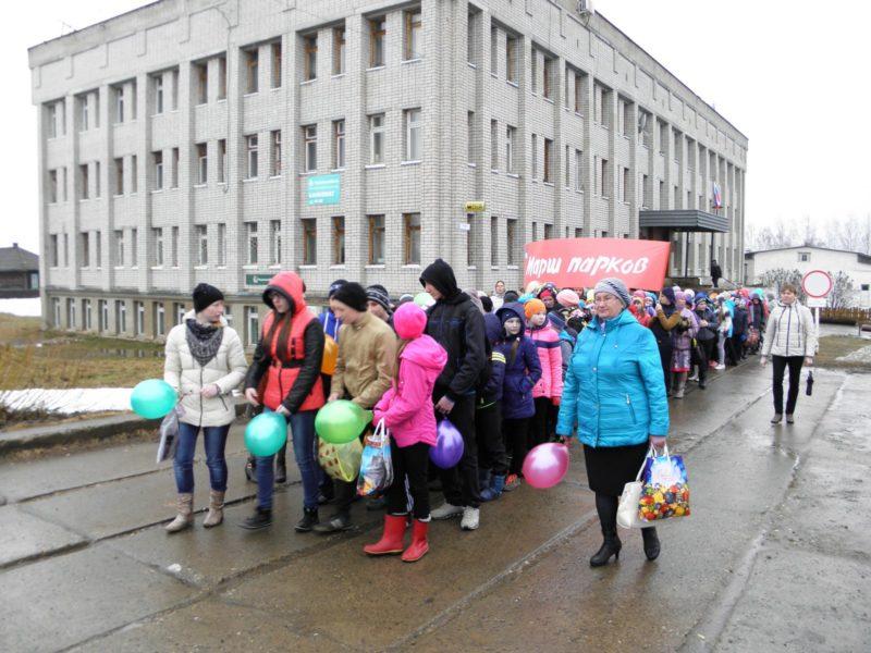 Праздничный марш. Фото Л. Г. Целищевой
