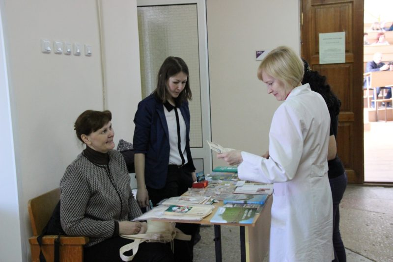 Реклама сувенирной продукции заповедника. Фото Е. В. Князевой