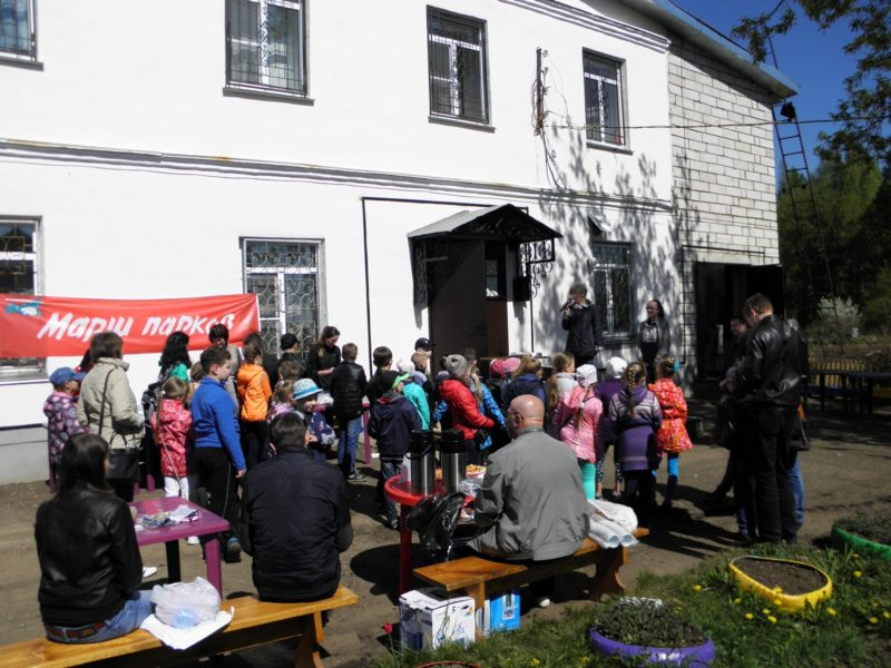Открытие праздника. Фото Л. Г. Целищевой