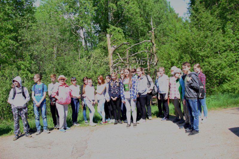 У тропы Йети. Фото Е. В. Князевой