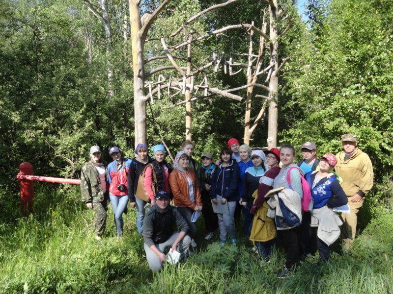 Студенты ВГУ на Тропе Йети. Фото Е. Г. Шушкановой