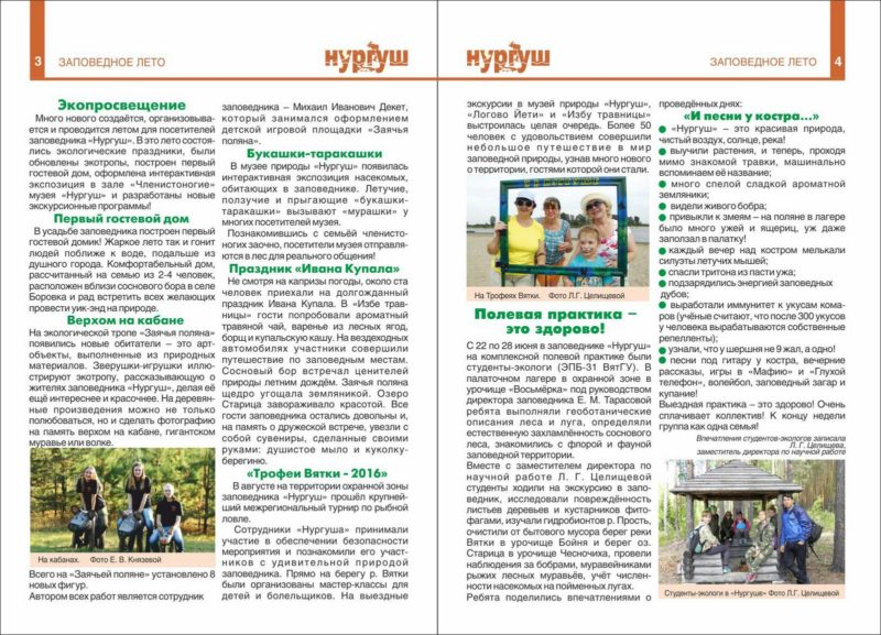 3-4 страницы
