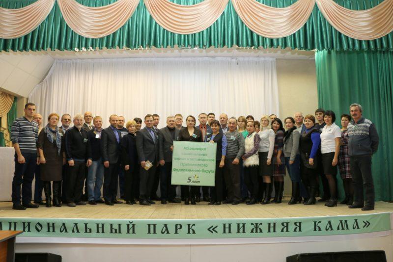 Участники Ассоциации заповедников и национальных парков ПФО. Фото из архива НП Нижняя Кама