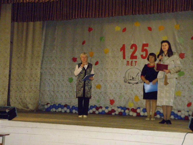 Поздравление с юбилеем Кстининской библиотеки от заповедника Нургуш. Фото Е. Н. Новоселовой