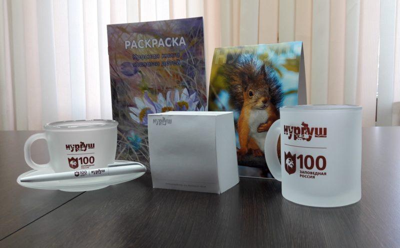 Сувенирная продукция. Фото Е. В. Князевой