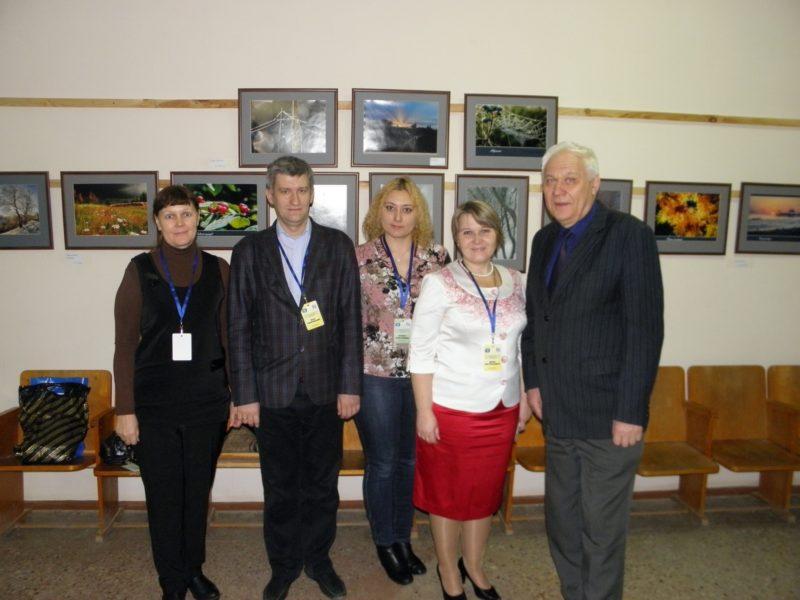 Участники конференции. Фото А. В. Мазеевой