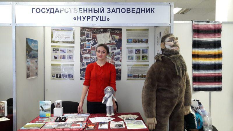 Ю. С. Коврова на выставке Туризм на Вятке. Фото М. Н. Владыкиной