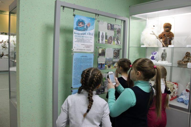 Ребята знакомятся с Йети. Фото Е. В. Князевой