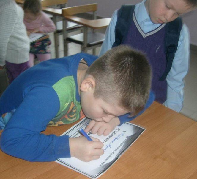 "Ученики 2 ""А"" класса ЛИнТех №28"