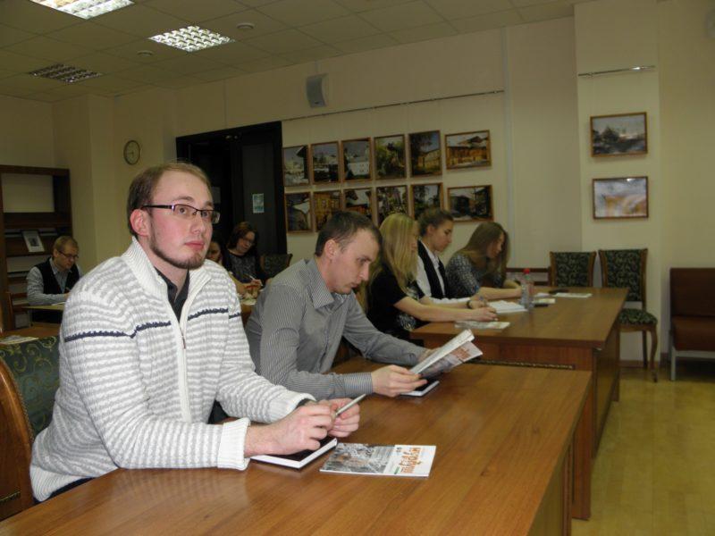 Сотрудники Министерства охраны окружающей среды Кировской области на семинаре. Фото Л.Г.Целищевой