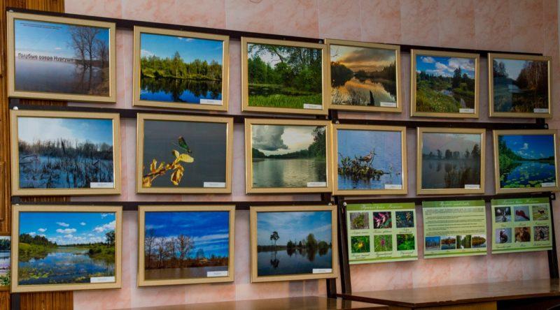 Выставка ,Голубые озера ,Нургуша, Фото Е. П. Кондруховой