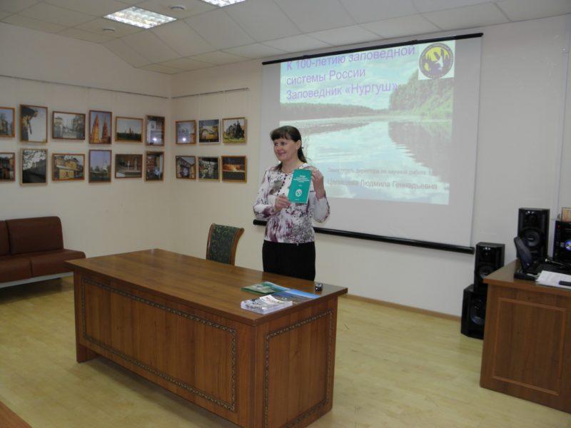 Выступление Л.Г. Целищевой перед общественными инспекторами. Фото Ожегов Н.А.