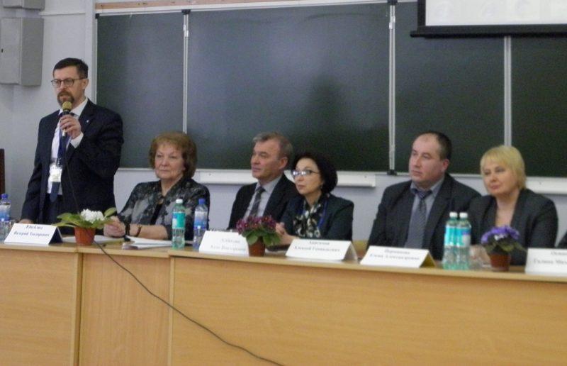 Президиум на пленарном заседании Экофорума. Фото Целищевой Л.Г.