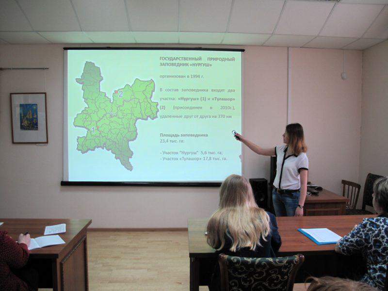Территория заповедника ,,Нургуш,,. Фото Е. А. Чемодановой