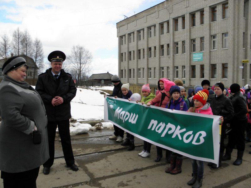 Праздничное шествие. Фото Л. Г. Целищевой