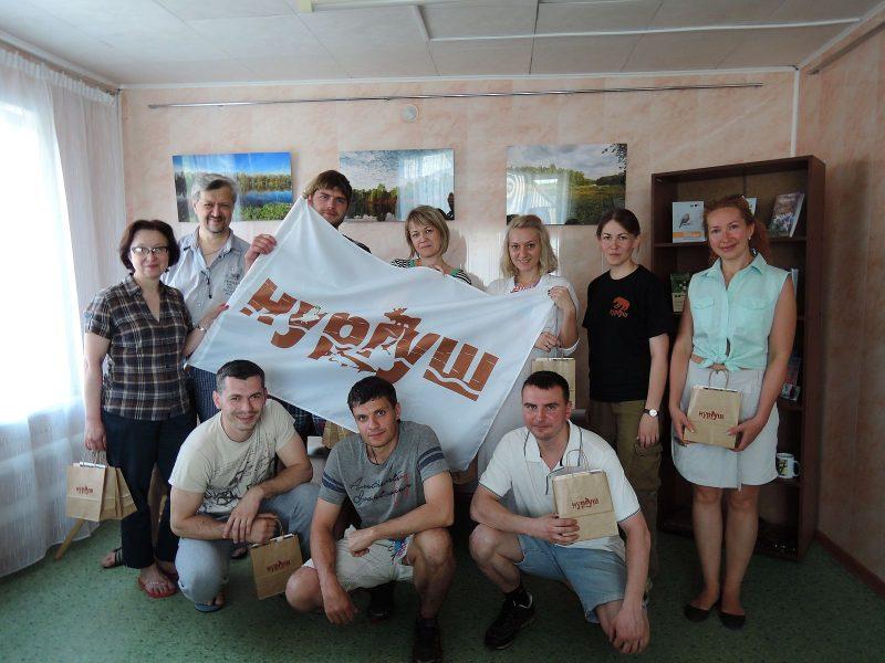 Албегова А.В. и сотрудники Правительства Кировской области. Фото Е.М.Тарасовой