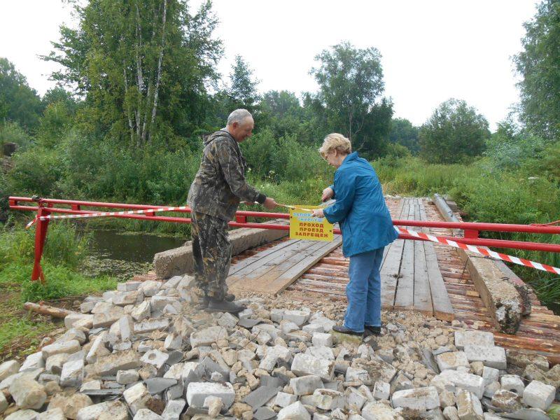 Открытие моста. Фото И.С. Пенкиной