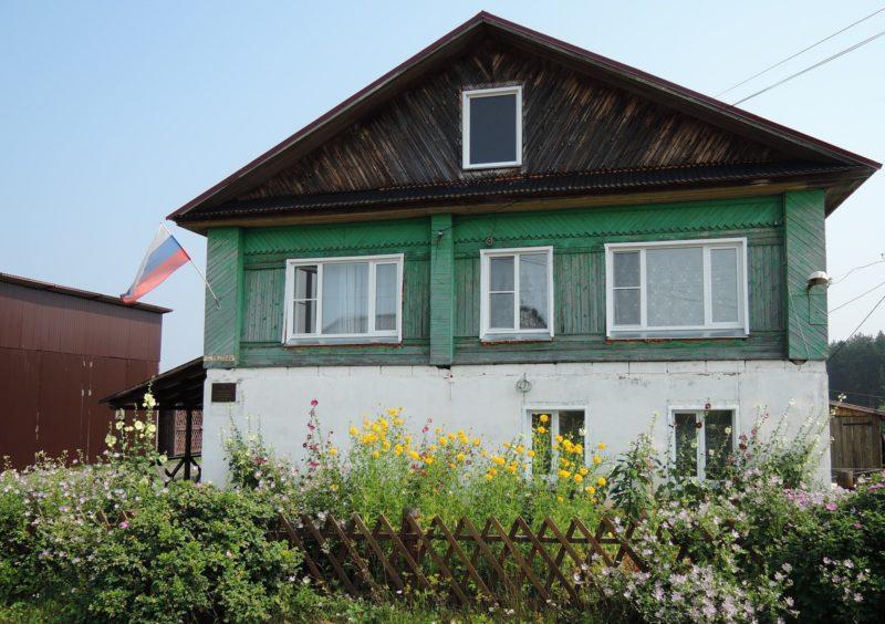 Административное здание в с.Боровка
