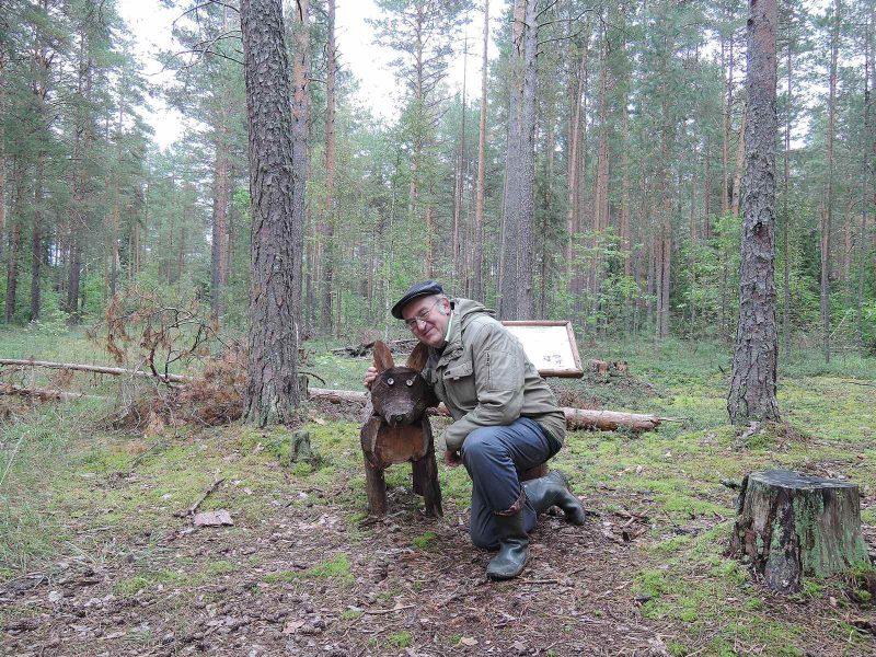 Мой ласковый и нежный зверь. Фото Е. М. Тарасовой