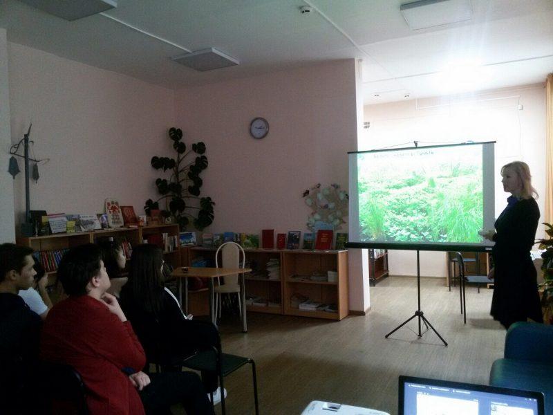 Презентация. Фото И.С. Пенкиной