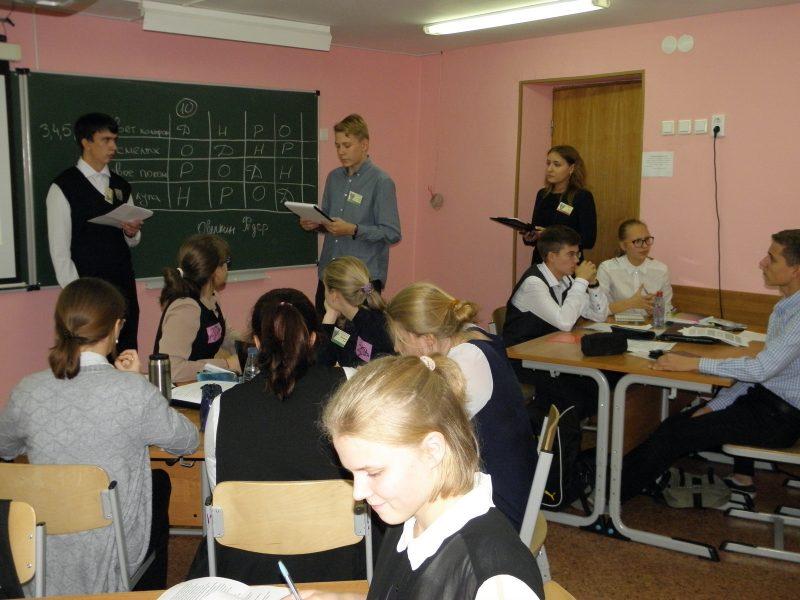 Выступление команд на бое. Фото Л.Г. Целищевой