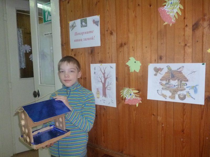 2 место Иван Кондаков Демьяновская детская библиотека-филиал № 5 пгт Демьяново