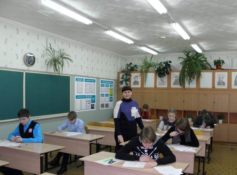 На городской олимпиаде Л.Г. Целищева. Фото С.Е. Шубина