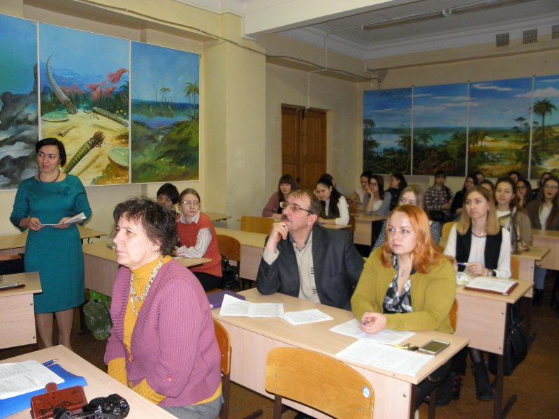 На конференции в ВГСХА. Фото Л.Г. Целищевой