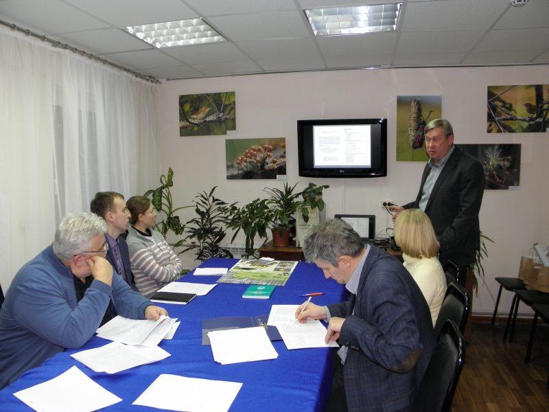 Презентация книги Миксомицеты заповедника. Фото Л.Г. Целищевой