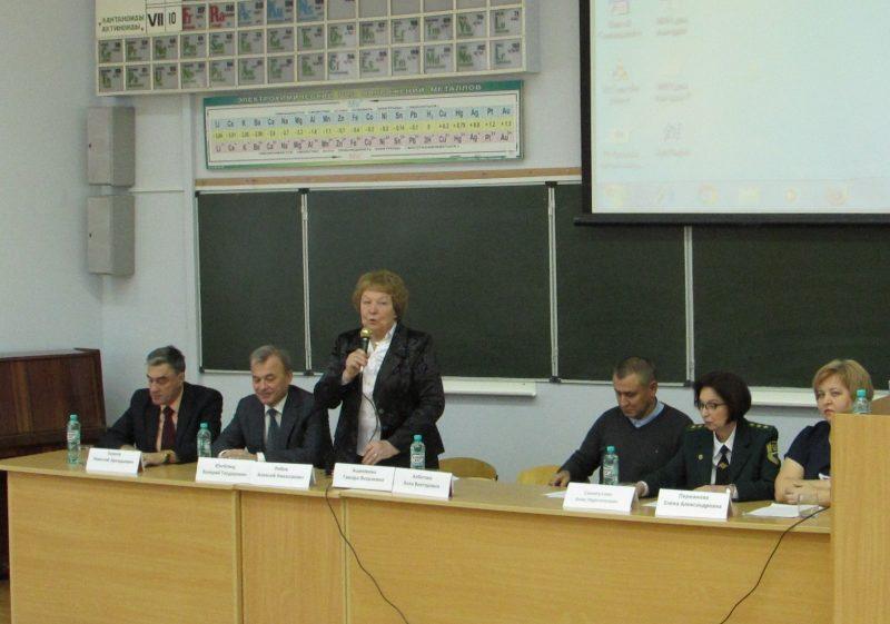 Президиум пленарной конференции. Фото Е.В. Рогожниковой