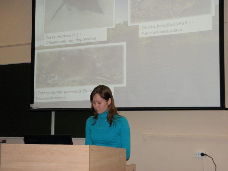 Выступление Е. В. Рогожниковой на конференции. Фото Л.Г. Целищевой