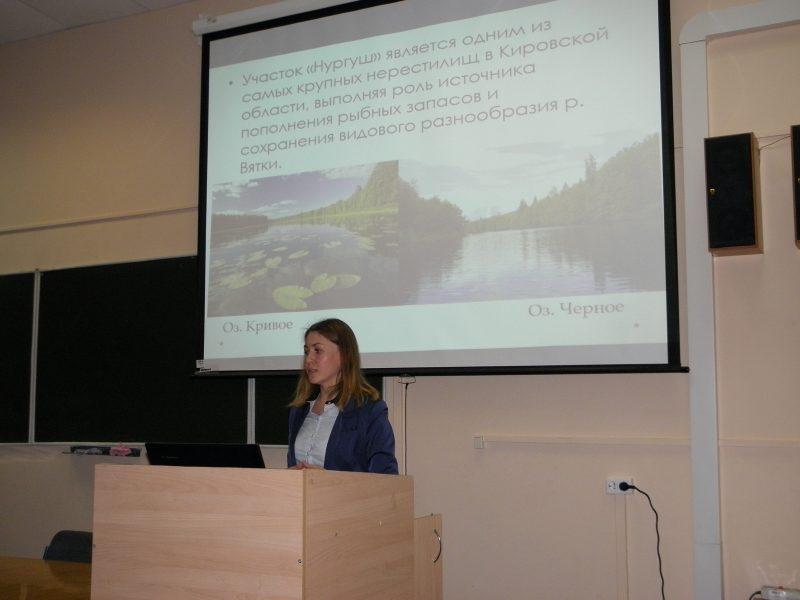 Выступление М. Н. Владыкиной на конференции. Фото Л.Г. Целищевой