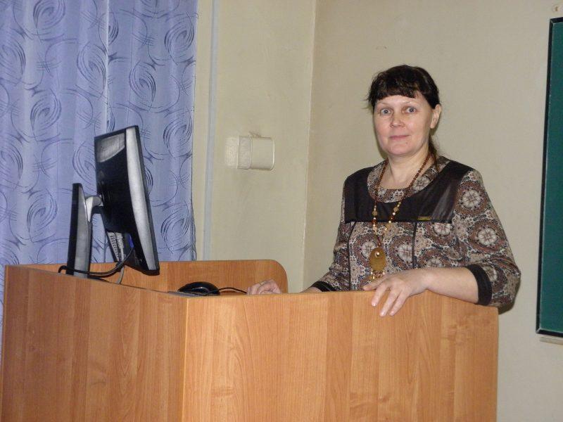 Выступление с докладом Л.Г. Целищевой. Фото Е.М. Кузнецовой