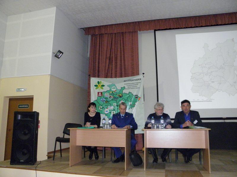 Президиум пленарного заседания семинара. Фото Л.Г. Целищевой
