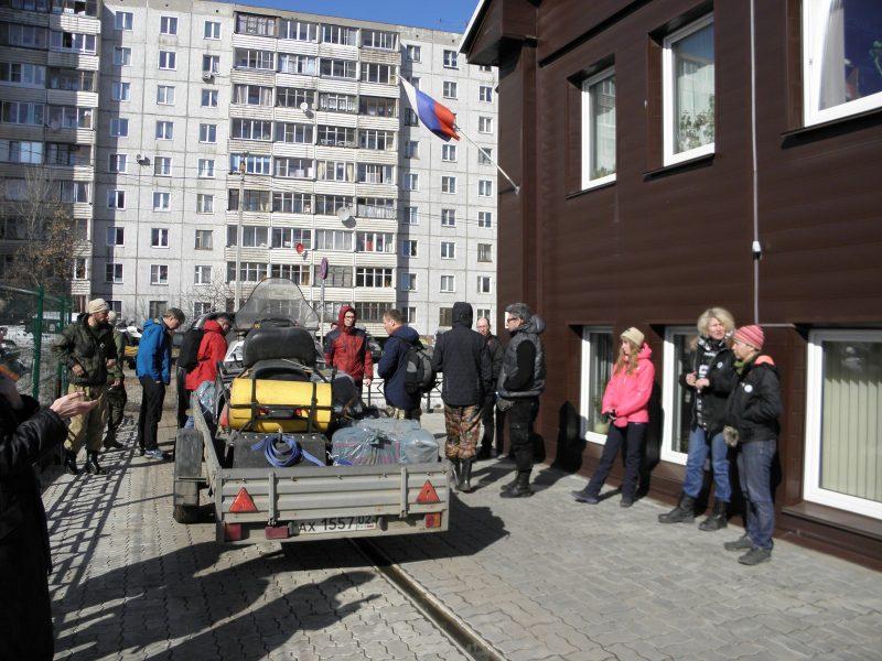 Приезд участников заповедного пояса. Фото Л.Г. Целищевой