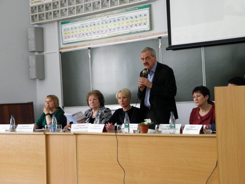 Приветственное слово А.А. Галицких участникам конференции. Фото Л.Г. Целищевой