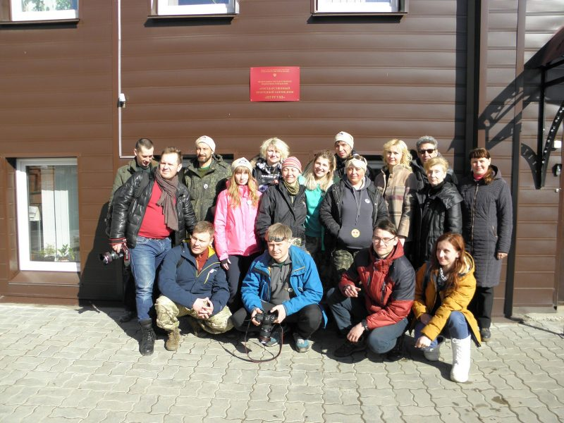 Участники Заповедного пояса. Фото участника